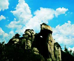 Miaodao Mountain