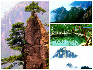 Four Wonders of Huangshan Mountain