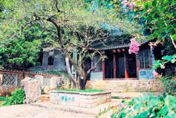 Ancient Plum Pavilion