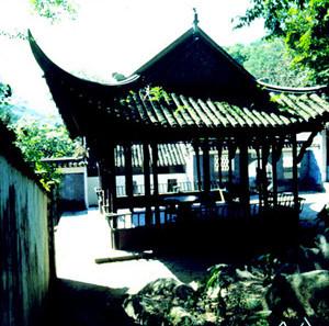 Drunkard's Pavilion
