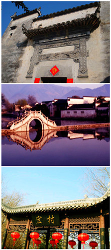 Hui Architecture, South Lake, the Gate of Hong Village