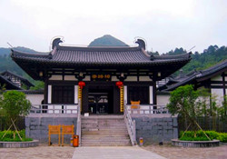 Zilu Temple
