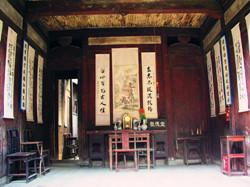Jingde Hall