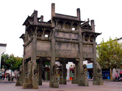 Xu Guo Stone Archway