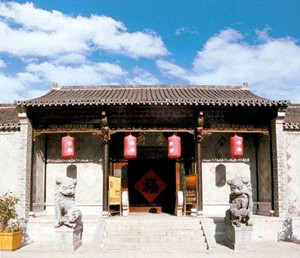 the Former Residence of Li Hongzhang