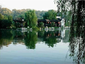 Hui Garden