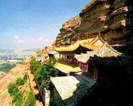 Xining History