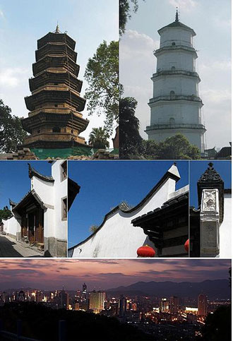 History of Fuzhou