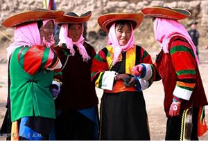 Tu minority Folk Village
