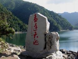 Mengda Heavenly Lake