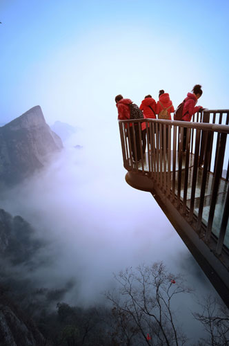 Special View of Tianmen Mountain