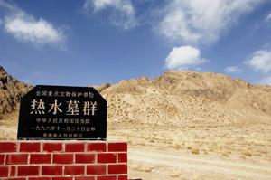 Dulan Ancient Tibetan Tombs