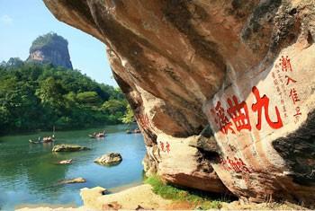 Picturesque Jiuqu Stream