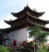 A'qiongnanzong Temple