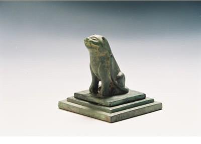 Seal of Zheng Chenggong