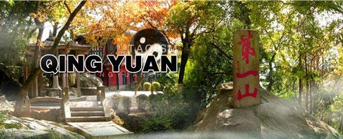 Qingyuanshan
