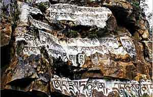 Lebagou Rock Paintings