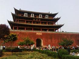 jianshui4