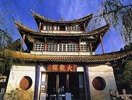 kunming6