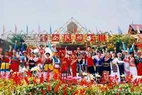 kunming7