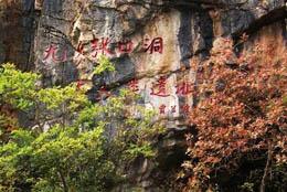 jiuxiang6