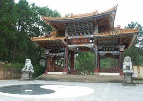 weishan7