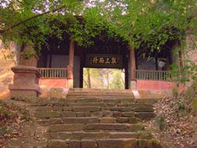 yuxi8