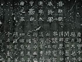 qujing7