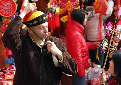 Beijing Spring Festival