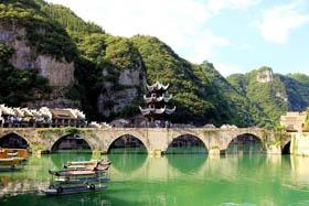 zhenyuan3