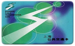 Shanghai transportation cards