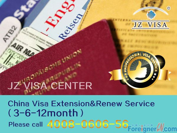 How to get a Chinese VISA in Hong Kong?How To Extend,Renew Your China Visa?Change L tourist Visa TO Business M visa.