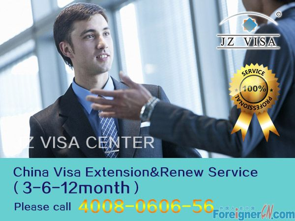 How to Extend China Business M Visa?How to Renew China Tourist Visa?How to Extend China Z work visa?