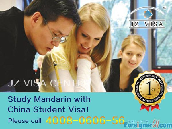 How to extend X student visa in china?Get a Visa in China to Extend Your Stay in China?