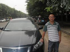 Beijing tourism car rental service