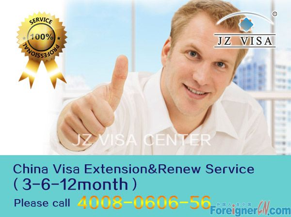 Visa agency shanghai,Shanghai Visa,China visa in shanghai,Visa to shanghai,PROFESSIONAL SERVICE,RELIABLE!How can I renew or extend my visa in china?China RUSH SERVICE FOR APPLY WORK VISA IN SHANGHAI,Visa service in Shanghai,How to extend your Chinese Work
