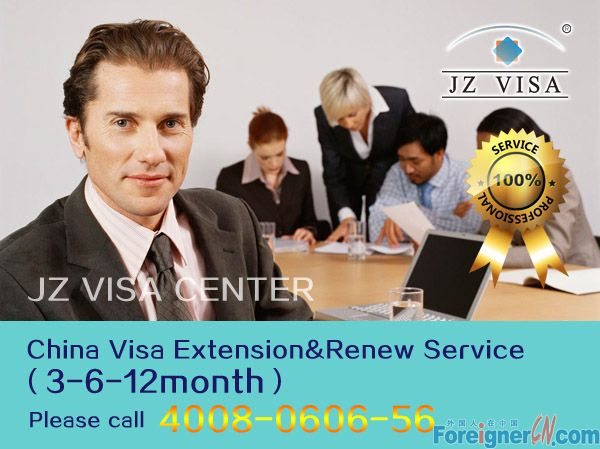 Top great China visa agency in Shanghai,Extend Work visa for you,Z visa,Residence permit Application Service!Fast and Reliable Agency!