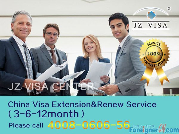 China Visa Renewal,Chinese Visa Extension Service,China Z/M/L/F Visa Extension Service For 1YEAR MULTIPLE ENTRY VISA.