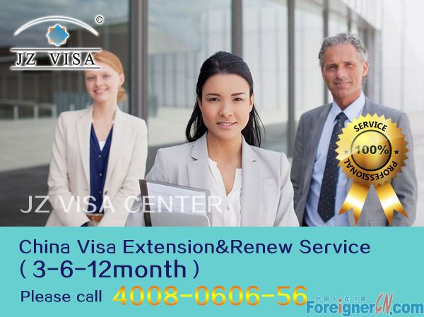 How to Extend China L Tourist visa?China Tourist Visa Extension for 1month,6month or 1year Service!