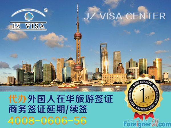 How to Renew a Chinese Visa?How to Renew a Visa?How to Extend or Renew a Visa for China?