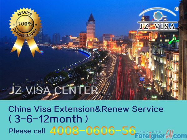 China Visa Extend/Renew -Contact VisaShanghai 15000084676
