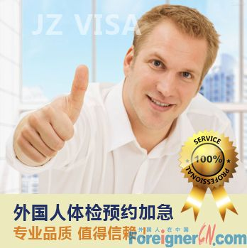 Fast 1Year China Visa Service,China Visa Valid for 1year Multiple entry,Each entry 30,60,90,180days!