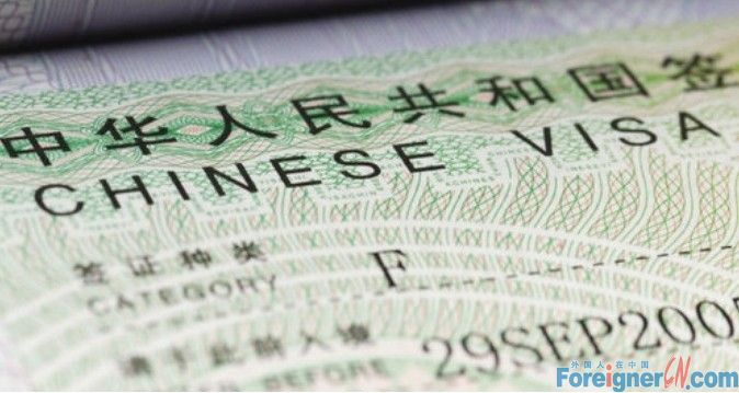 China visa extend,China working visa, China invitation letter Service!How to obtain or extend a visa,How to deal with foreigners in China visa extend