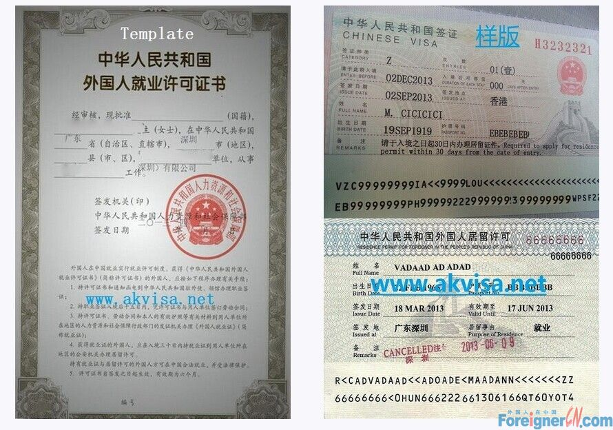 Foreigners work permit in shenzhen