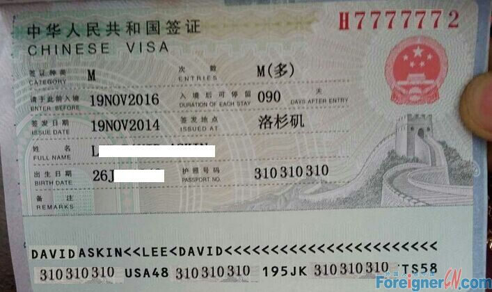 China Visa For USA Country do 10 or 2 years.