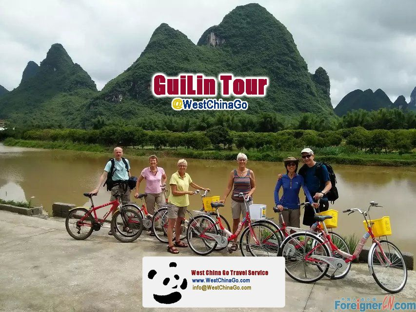 guilin tour travel agency