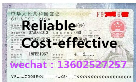 Shenzhen work visa/residence permit,Reliable,Cost-effective