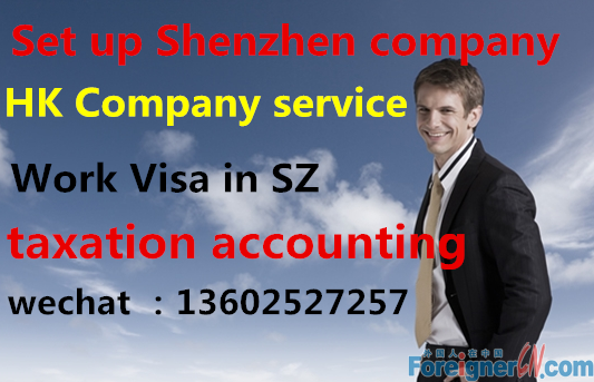 setup Shenzhen company and got work visa,taxation service