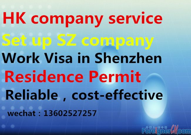 set up/renew HK Company,accounting &taxation service no fees before completed