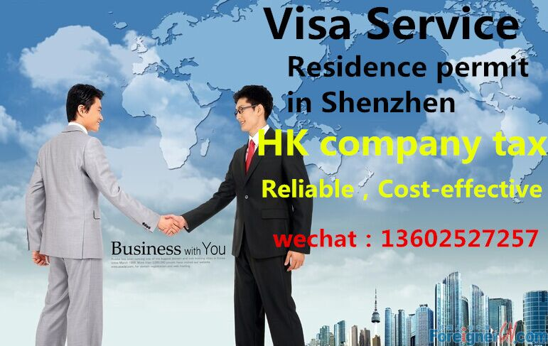 set up /renew HK/Offshore Company ,taxion service no fees before completed